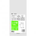 TA25 レジ袋 25号 (東日本8号/西日本25号) 厚み0.011mm 白 100枚 ポリ袋