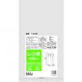 TA40 レジ袋 40号 (東日本30号/西日本40号) 厚み0.016mm 白 100枚 ポリ袋
