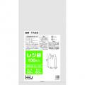 TA50 レジ袋 50号 (東日本60号/西日本50号) 厚み0.02mm 白 100枚 ポリ袋