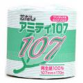 トイレットペーパー 芯なし アミティ107 シングル 1R 170m 1個包 48個入【ケース】