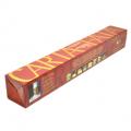 FMI カルタファタ 耐熱クッキングラップ ロール CF2036 360mm×20m 包み料理