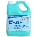 ニイタカ ビーバーブリーチ 5kg×3本 【ケース】 業務用 除菌・漂白剤