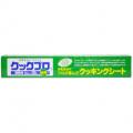 クックプロ クッキングシート 33cm×30m 15本 【ケース】 業務用オーブンシート