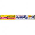旭化成ホームプロダクツ クックパーEG クッキングシート 33cm×30m 20本【ケース】