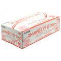エブノ No.536 ニトリル手袋 NEOライト ブルー パウダーフリー M 100枚×30箱 【ケース】