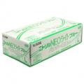 エブノ No.536 ニトリル手袋 NEOライト ブルー パウダーフリー L 100枚×30箱 【ケース】