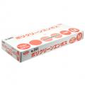 エブノ No.341 ポリクリーンエンボス 半透明 箱入 M 100枚×60箱【ケース】外エンボス 使い捨て手袋