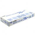 エブノ No.343 ポリクリーンエンボス ブルー 箱入 S 100枚×60箱【ケース】外エンボス 使い捨て手袋