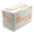 エブノ No.865 NEWスタンダードマスク 2PLY 耳掛 100枚×50箱 【ケース】 ホワイト フリーサイズ