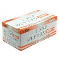 エブノ No.8001 エブケア 3PLY マスク 耳掛 50枚×60箱 【ケース】 ホワイト フリーサイズ サージカルタイプ