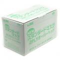 エブノ No.866 NEWスタンダードマスク 2PLY オーバーヘッド 100枚×50箱 【ケース】 ホワイト フリーサイズ
