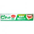 オカモト ピチット レギュラー 32R 食品用脱水シート 32枚入×12本 【ケース】 一夜干し 燻製