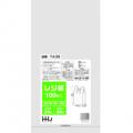 TA35 レジ袋 35号 (東日本20号/西日本35号) 厚み0.015mm 白 100枚×10袋 【1000枚】 ポリ袋