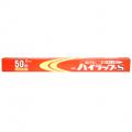 リケンファブロ ハイラップ S 45cm×50m 1本 業務用ラップ 食品ラップ