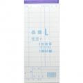 会計伝票 L 2枚複写(ミシン入)1冊50枚×10冊(500枚)
