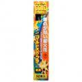 ニューゴールドスパークラー 50本入×5箱(250本)花火