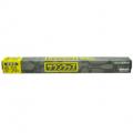 旭化成ホームプロダクツ サランラップ 45cm×50m 業務用BOXタイプ 1本
