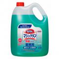 花王 マジックリン 除菌プラス 業務用 4.5L 油汚れ洗浄剤