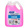 花王 バイオガード中性洗剤 5L