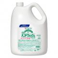 花王 クリーン&クリーンX7 薬用ハンドウォッシュ 4.5L 無香料