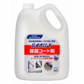 花王 バイオガード 除菌コート剤 5L