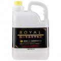 ニイタカ ローヤルサラセン 750gパウチ×4袋 食器用洗剤 高濃度洗剤