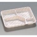 福助工業 LC−614 ハーモニー (かぶせフタ付) 50入