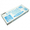 エブノ No.3002 エブケアエンボス25 箱入 半透明 S 100枚 外エンボス 使い捨て手袋 食品衛生法適合