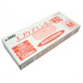 エブノ No.3002 エブケアエンボス25 箱入 半透明 M 100枚 外エンボス 使い捨て手袋 食品衛生法適合