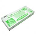 エブノ No.3002 エブケアエンボス25 箱入 半透明 L 100枚 外エンボス 使い捨て手袋 食品衛生法適合