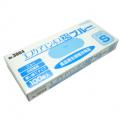 エブノ No.3004 エブケアエンボス25 箱入 ブルー S 100枚 外エンボス 使い捨て手袋 食品衛生法適合
