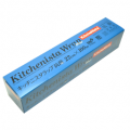 キッチニスタラップ 抗菌ブルー 22cm×100m(旧日立ラップ)30本(ケース) 業務用ラップ