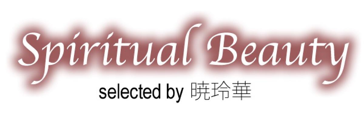 暁玲華セレクトショップ - Spiritual Beauty -