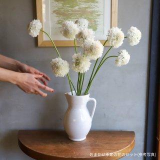 【23区限定リトル宅急便 or 全国配送】白い花瓶とブーケのセット(お届け日は別途ご相談 / 再入荷)
