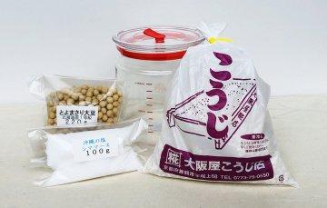 手作り味噌キット(容器付)