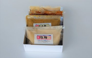 麹発酵調味料4点セット(塩麹、麦塩麹、醤油麹、玉ねぎ塩麹)