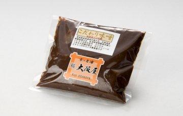 こだわり味噌(400g)農薬・化学肥料不使用