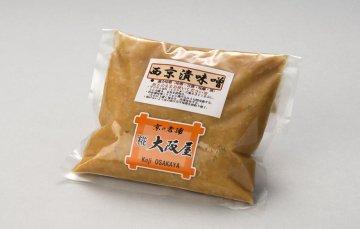 西京漬味噌(400g)