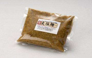 生麦塩麹(麹発酵調味料)無添加