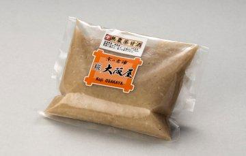 無農薬生甘酒の素400g (約8人前分)