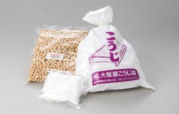 手作り京白セット(短期熟成甘口味噌)