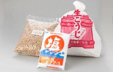 手作り123(ワンツースリー)セット(1年熟成標準味噌)