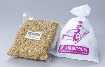 手作りもろみ麹セット (おかず味噌)小麦不使用