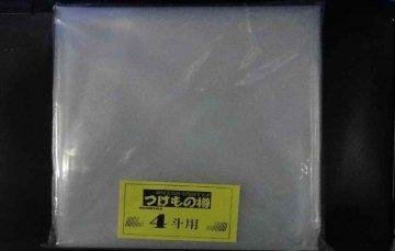 みそ桶専用4斗(72リットル)ビニール袋