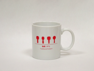 こけしマグカップ 茶