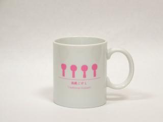 こけしマグカップ ピンク
