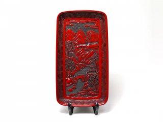 仙台堆朱 ペン皿 山水彫