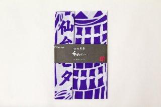 仙台民芸手ぬぐい -仙台七夕-(紫)