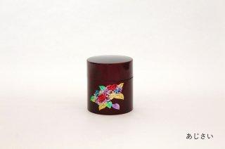 茶筒(小) 玉虫塗