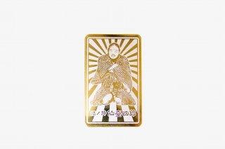仙台四郎 黄金カード